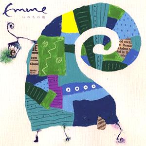 Emme 3rd アルバム 「いのちの地」 Emme 3rd album