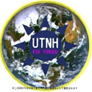 ウタノホシのこどもたち2011 チャリティCD UTANOHOSHI